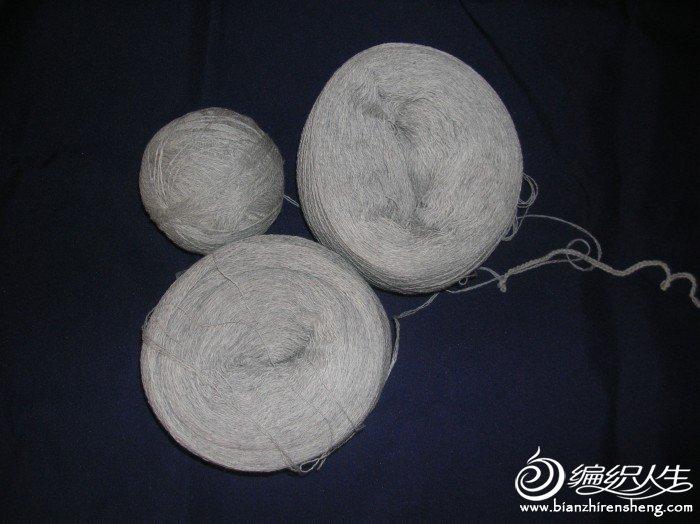 鑫家阳澳门羊仔毛浅灰一斤25元.jpg