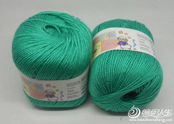 9821青绿色.jpg