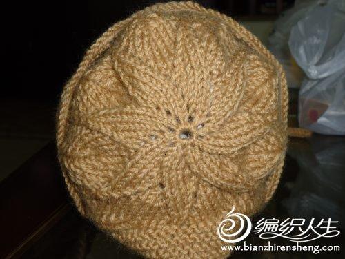 帽子2_conew1.jpg