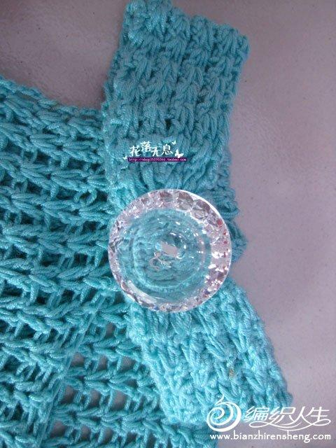 湖绿裙子3.jpg