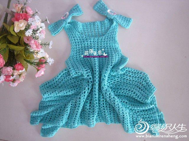 湖绿裙子.jpg