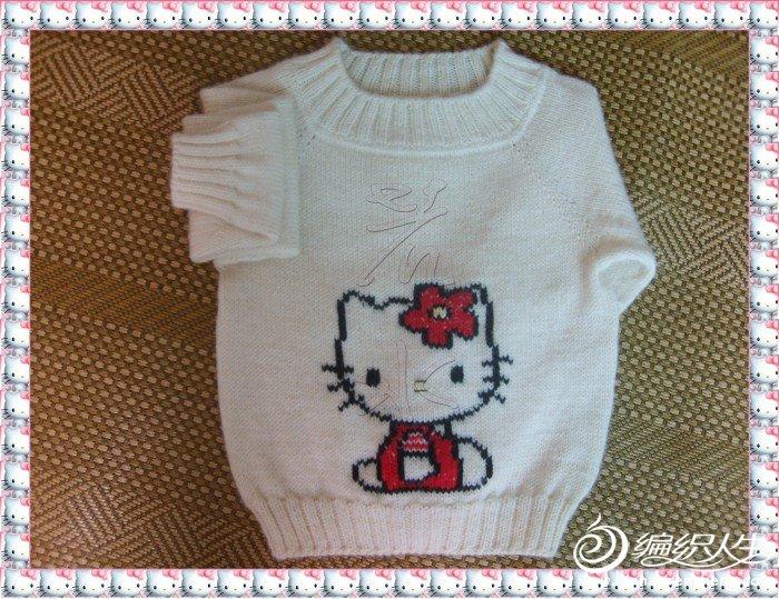 儿童毛衣平绣图案_kitty - 编织人生
