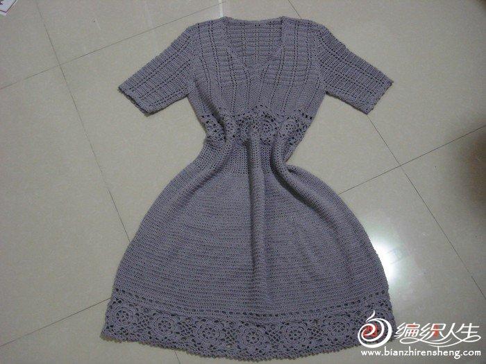 整裙.JPG