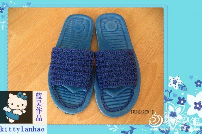 拖鞋蓝色.jpg