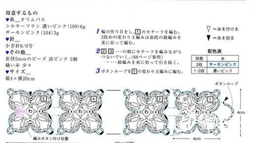 p083_副本.jpg