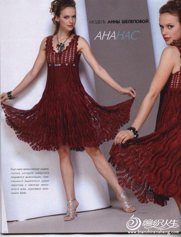 美裙1.jpg