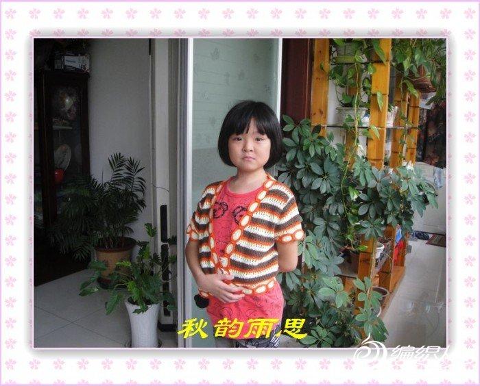 nEO_IMG_DSC00310.jpg