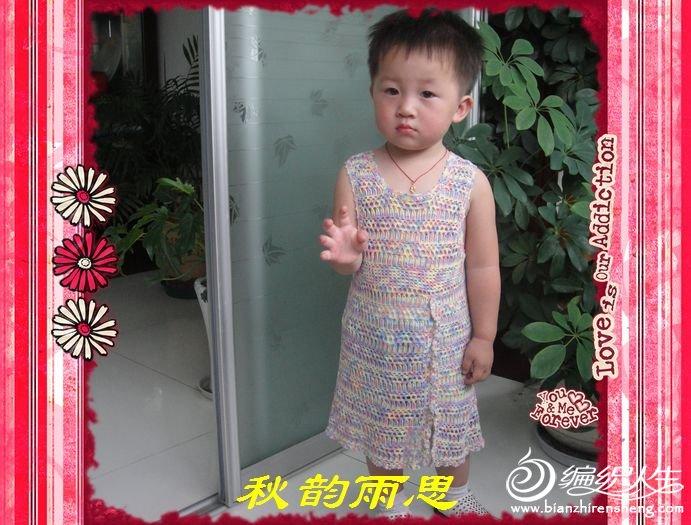nEO_IMG_DSC00340.jpg