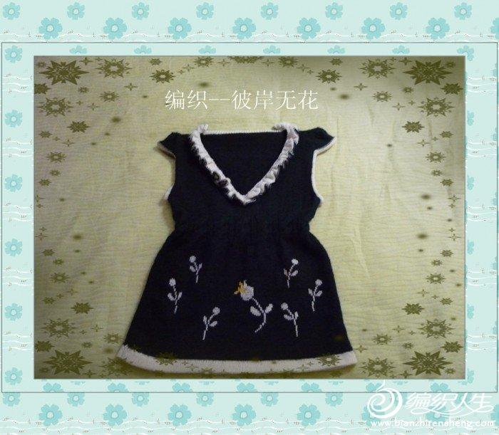 可爱连衫裙-(正面).jpg