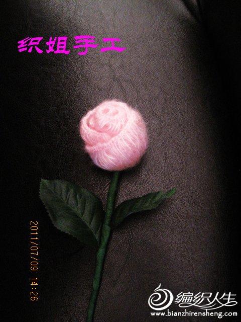 毛线编织漂亮的立体玫瑰.jpg