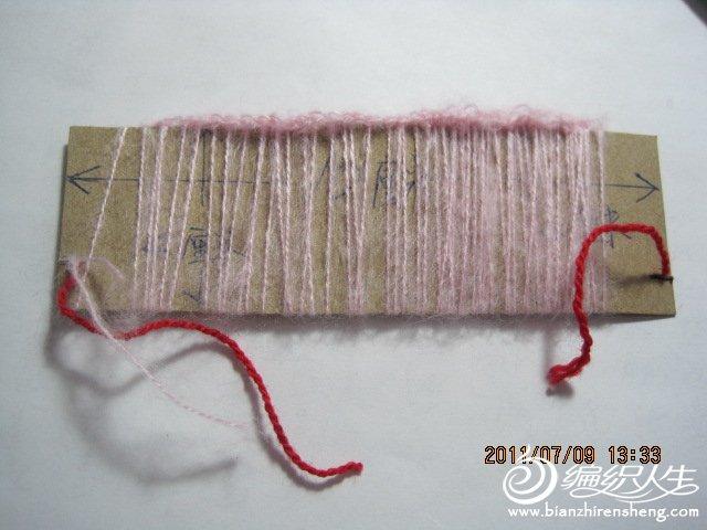 毛线编织漂亮的立体玫瑰 (5).jpg