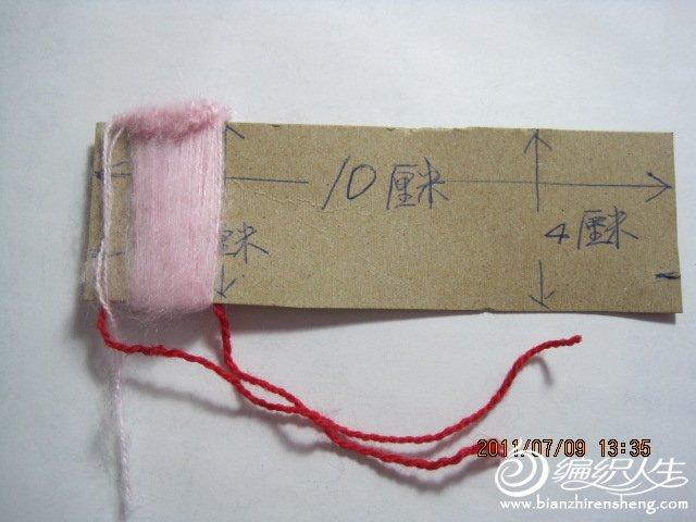 毛线编织漂亮的立体玫瑰 (6).jpg