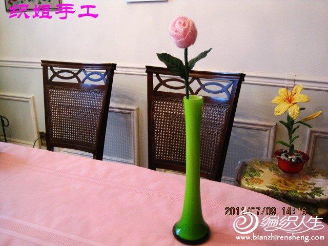 毛线编织漂亮的立体玫瑰 (14).jpg