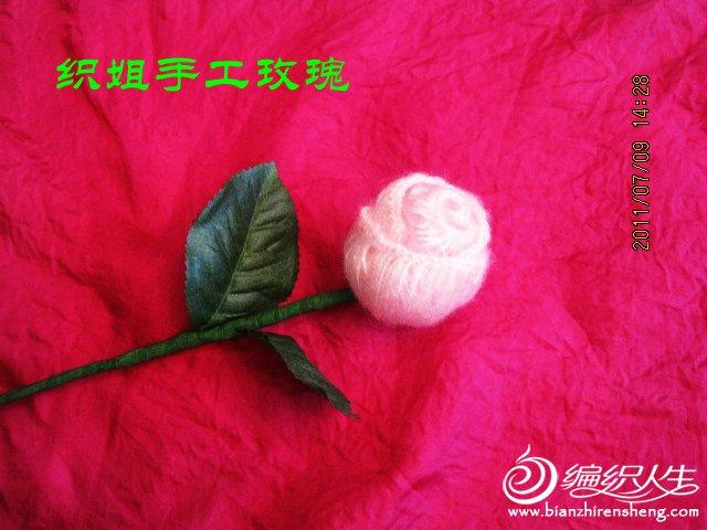 毛线编织漂亮的立体玫瑰 (15).jpg