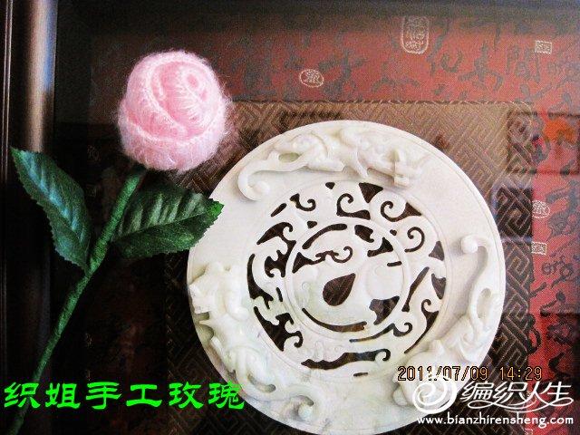 毛线编织漂亮的立体玫瑰 (17).jpg