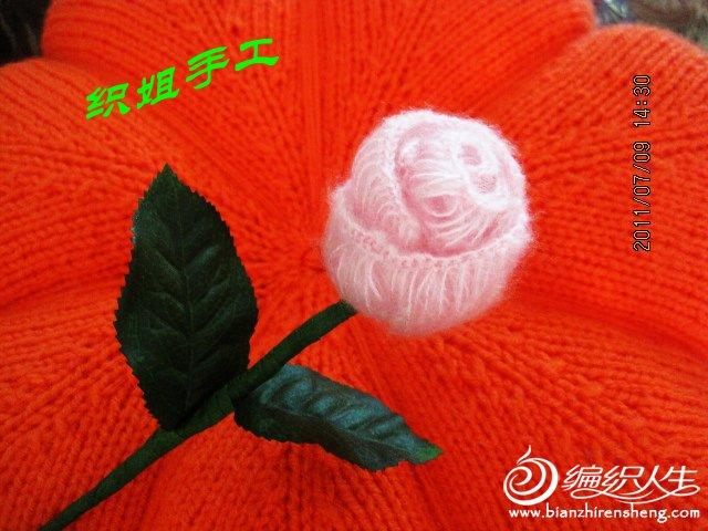 毛线编织漂亮的立体玫瑰 (18).jpg