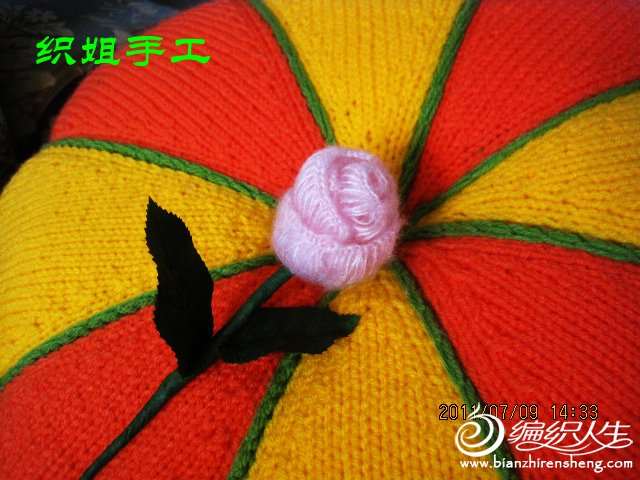 毛线编织漂亮的立体玫瑰 (19).jpg