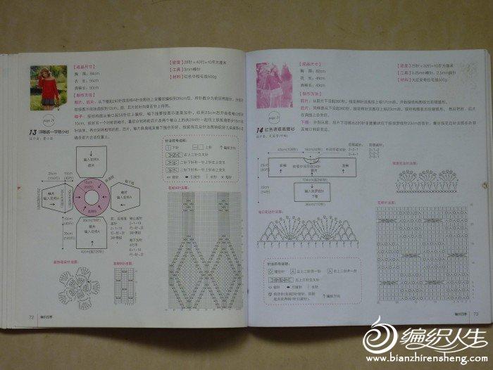 P1010598-x.JPG