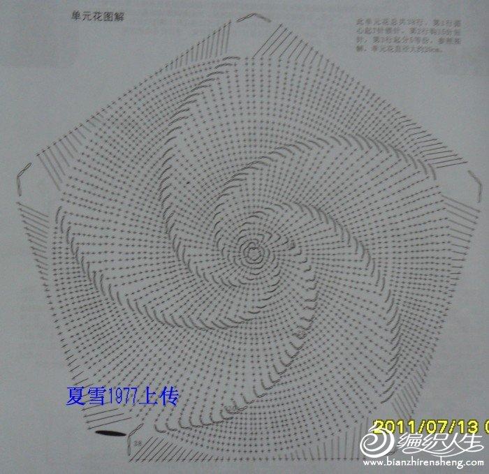 白色序列图解 001.jpg