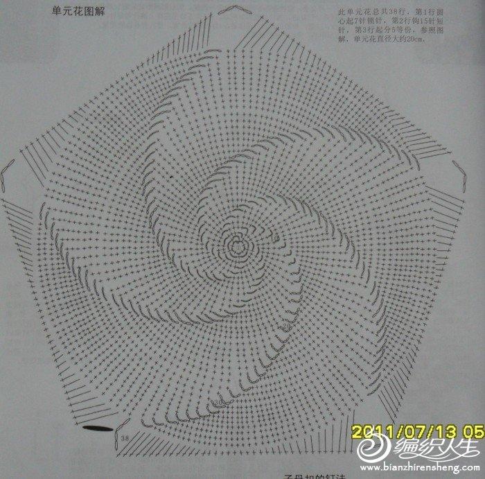 白色序列图解 002.jpg