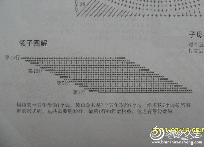 白色序列图解 003.jpg