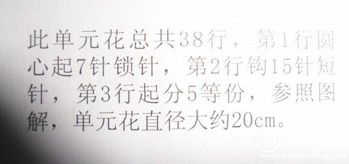 白色序列图解 006.jpg