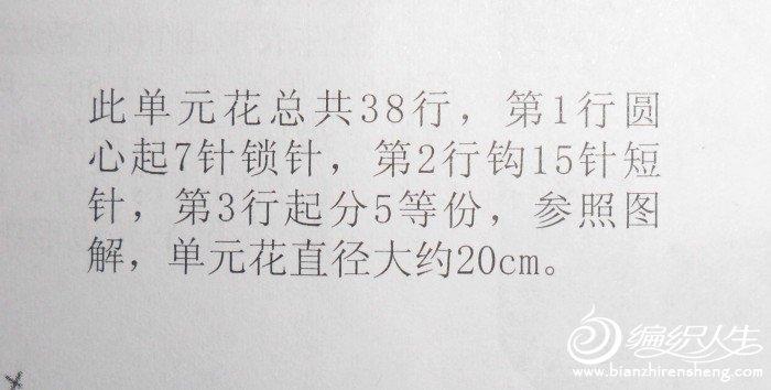 白色序列图解 007.jpg