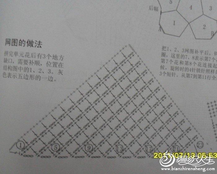 白色序列图解 008.jpg