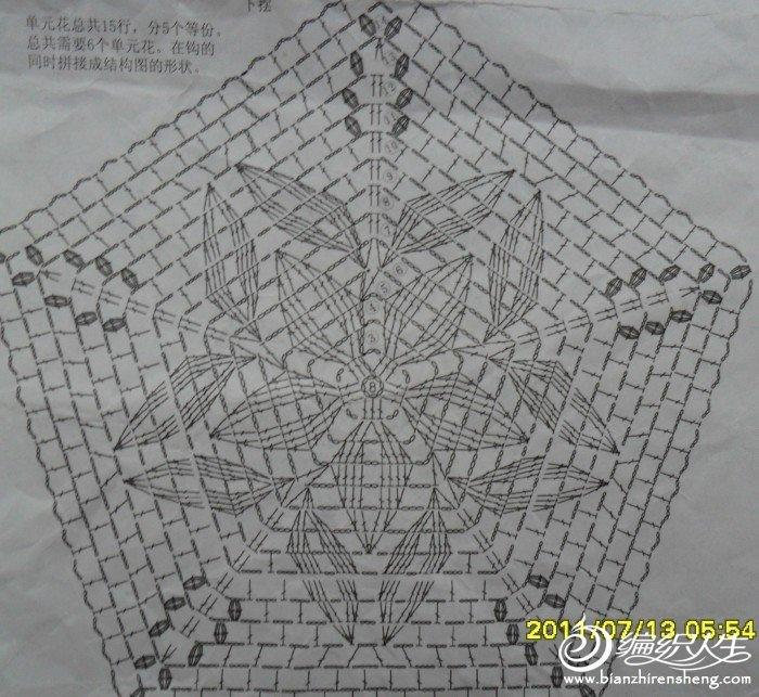 白色序列图解 015.jpg