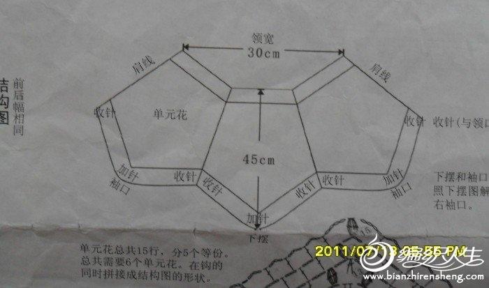 白色序列图解 016.jpg