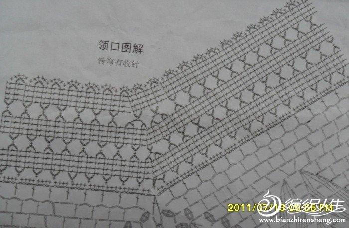 白色序列图解 019.jpg