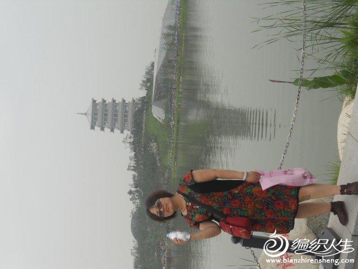 shiyuan 083.jpg