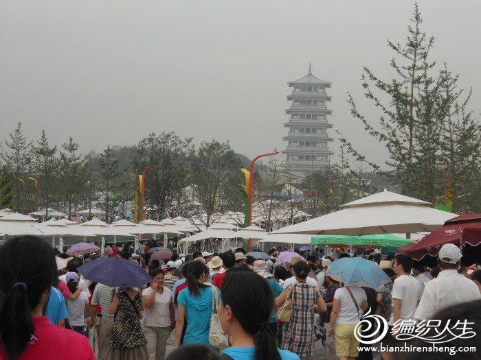 shiyuan 013.jpg