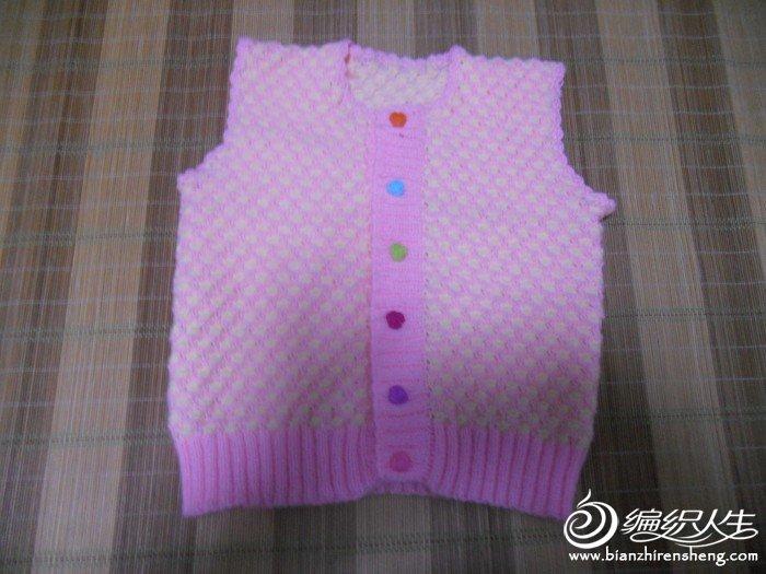 shiyuan 101.jpg