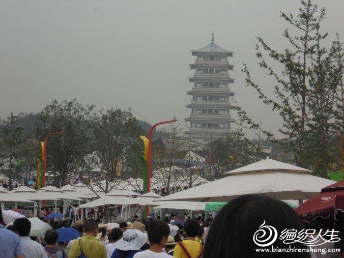 shiyuan 014.jpg