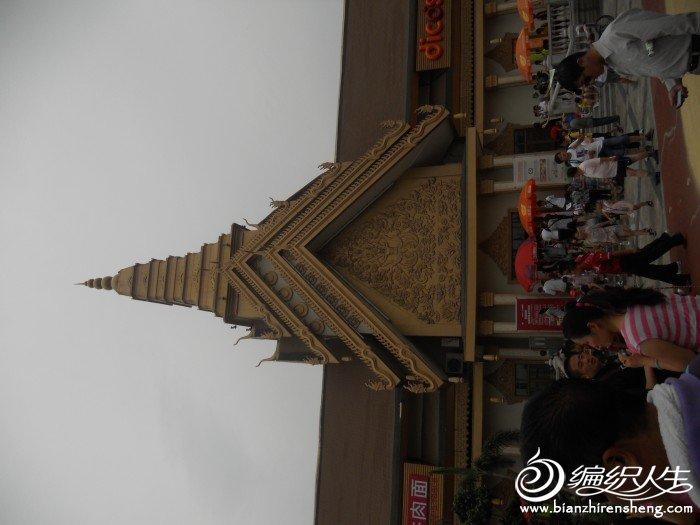 shiyuan 059.jpg
