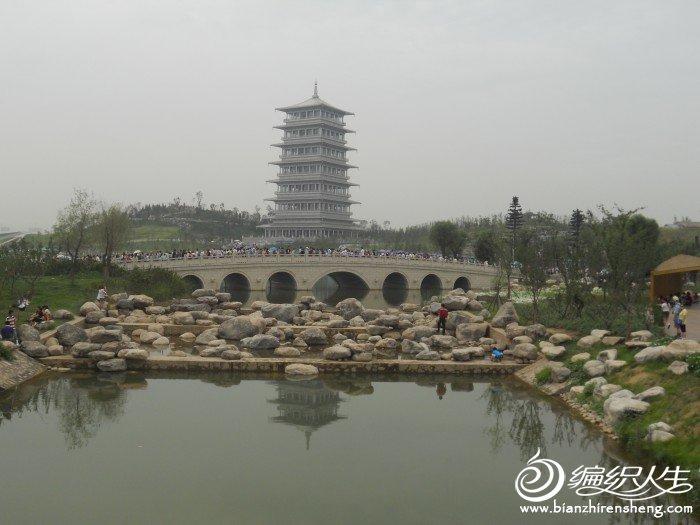 shiyuan 054.jpg