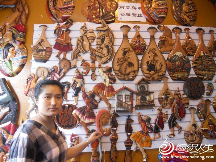 shiyuan 088.jpg