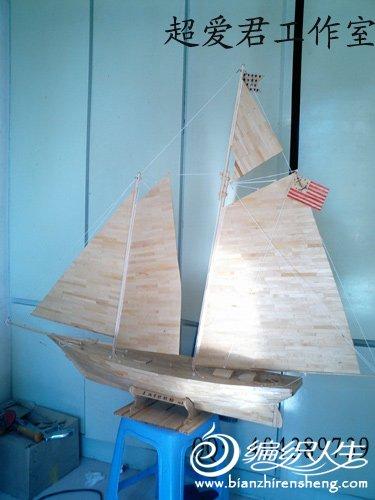 帆船100.jpg
