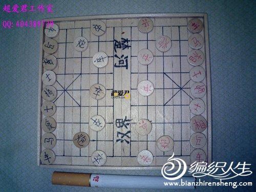 象棋-(1).jpg
