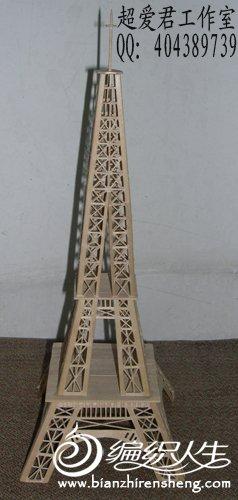 塔2.jpg