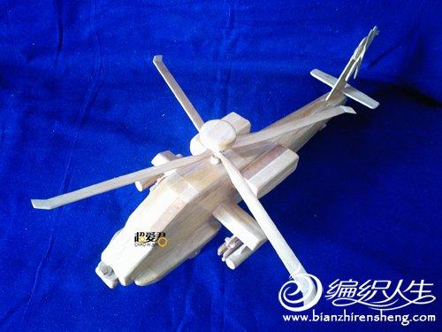 阿帕奇武装直升飞机2.jpg