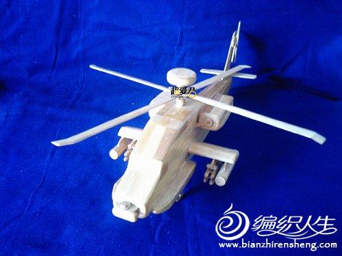 阿帕奇武装直升飞机1.jpg
