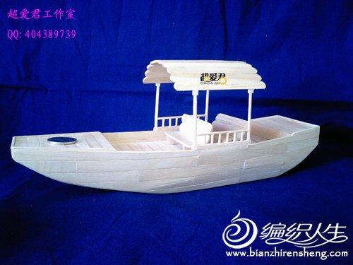 游船1.jpg