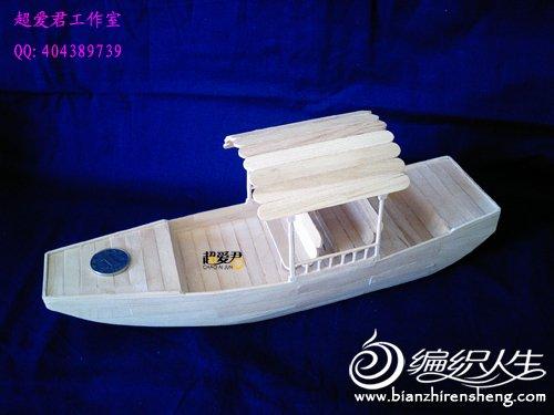 游船2.jpg