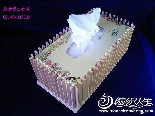 花型纸巾1.jpg