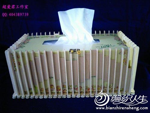 花型纸巾2.jpg