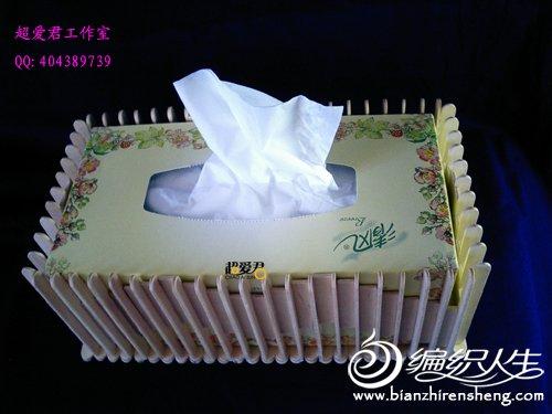 花型纸巾.jpg