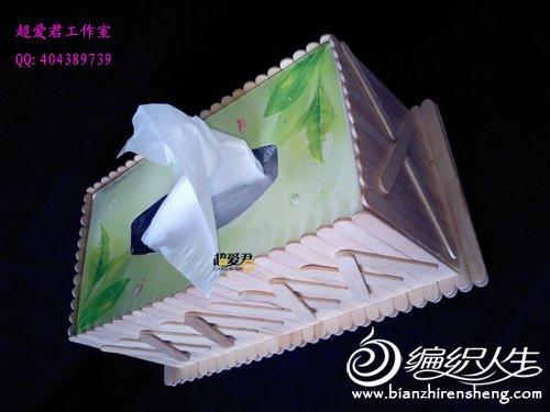 花样纸巾2.jpg