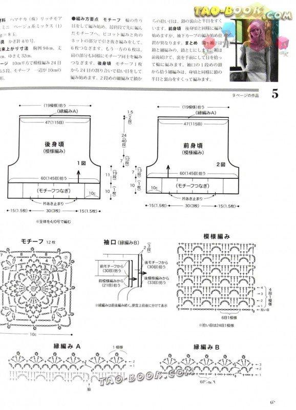 作业5.jpg